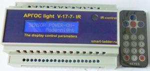 АРГОС light V 17- 7 IR-1