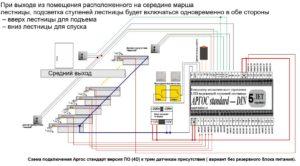 sxema-podklyucheniya-3-datchika