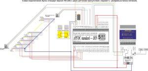 схема подкл 2 датчика + бп